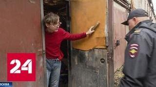 Гаражное гетто: место машин заняли плантации конопли и жилые бараки