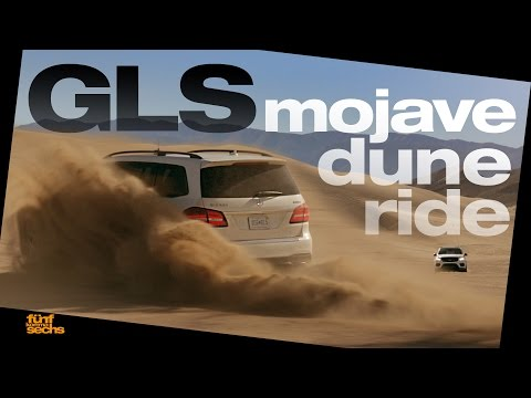 2016 Mercedes GLS Desert Dune Ride (German)