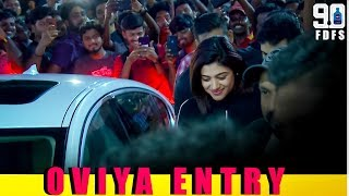Oviya Mass Entry in Jaguar"