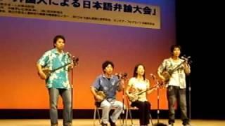 Gambar cover めんそーれ(mensoure)