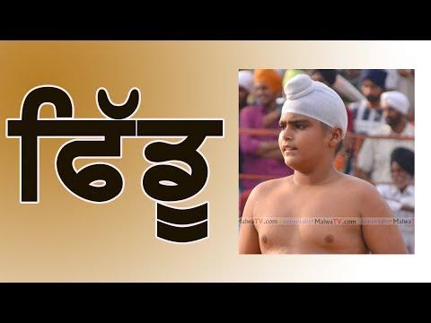 FIDDU - ਫਿੱਡੂ 💪 ਨਵੀਆਂ ਰੇਡਾ 💪 at SUDHAR (Amritsar) - 2019