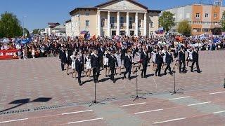 9 Мая  2015 Лебедянь Флэшмоб школьников города