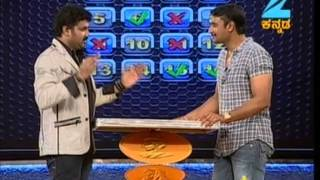 Kaas Ge Toss May 25