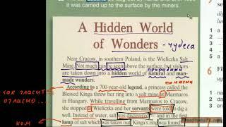 Скачать Enterprise 2 SB Unit 9 текст A Hidden World Of Wonders 1