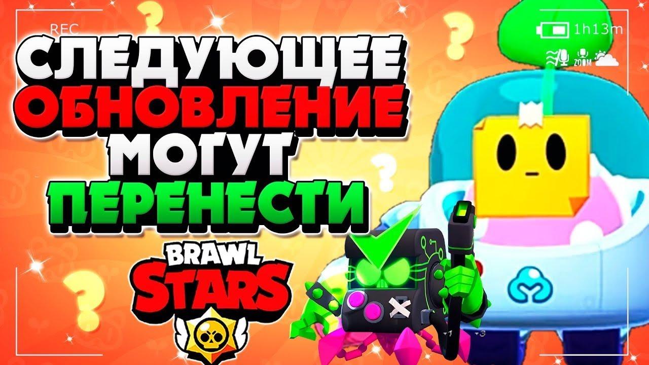 Prezentarea contului de brawlstars ! - YouTube
