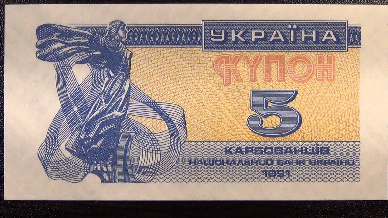 3 карбованца 1991 цена монеты тамбов купить