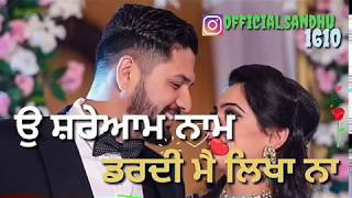 Saroor- jass manak New Punjabi song 2018