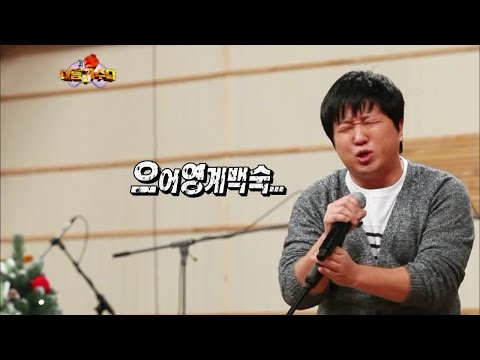 【TVPP】Jeong Hyeong Don - Interim Check! 'Chicken Baeksuk', 중간 점검! 애절한 '영계백숙' @ Infinite Challenge
