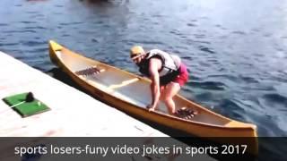 sports losers-funy video jokes in sports 2017