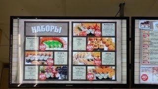 Субботний ужин заказ Суши wok «take-away»(Субботний ужин заказ Суши wok «Суши Wok» - первая компания в России, работающая в модном формате take-away. . Суши..., 2014-02-15T18:32:56.000Z)