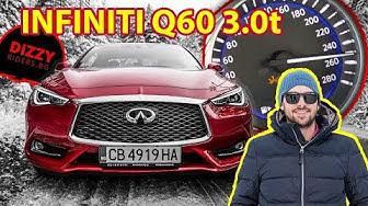 Infiniti Q60: различното купе с над 400 коня!