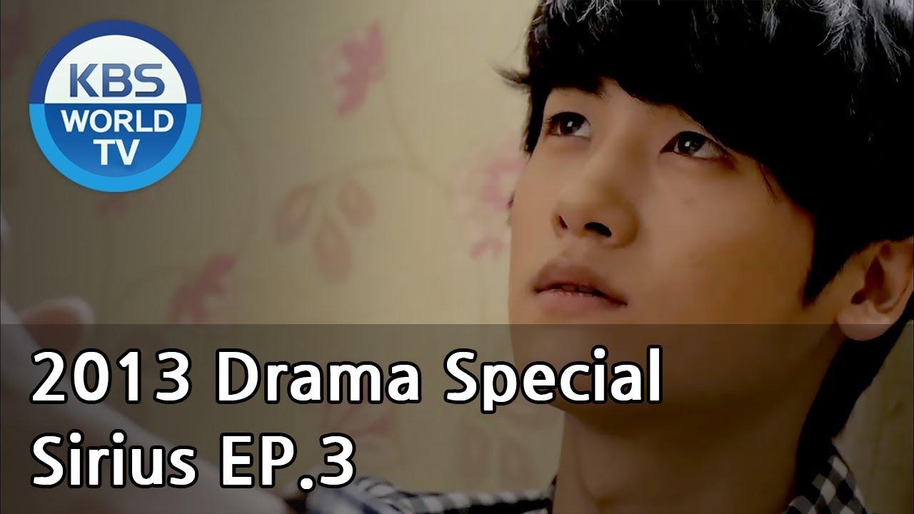 Sirius | 시리우스 - Ep. 3 (Drama Special / 2013.01.20)