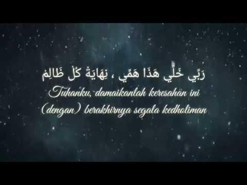 NAJWA FARUQ Mauju Qalbi Indonesian Translate ,موجوع قلبي