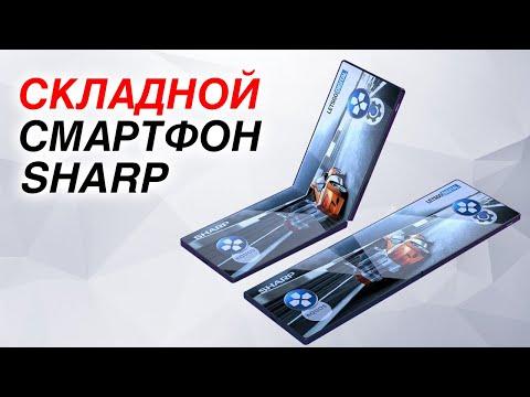 Складные смартфоны Sharp и Asus   IPhone 5G   Летающий склад Amazon и другие новости