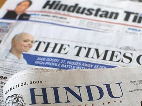 MASTERING THE ART OF NEWS PAPER READING FOR UPSC   - BALA LATHA
