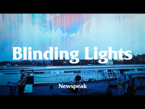 Newspeak - Blinding Lights (Official Music Video)