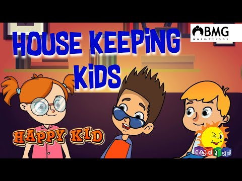 Happy Kid | House Keeping Kids | Episode 187 | Kochu TV | Malayalam | BMG