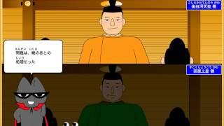 日本の歴史をわかりやすく解説。その2は奈良時代から平安時代までを解...
