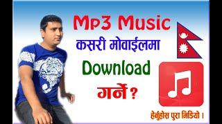 How to download Mp3 music video? जहाँकही बाट Mp3 अडियाे गित डाउनलाेड गर्नुहाेस । #Nepali