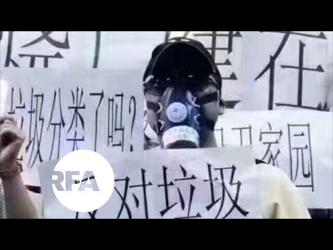 Police, Protesters Clash over Guangdong Waste Incinerator   Radio Free Asia (RFA)