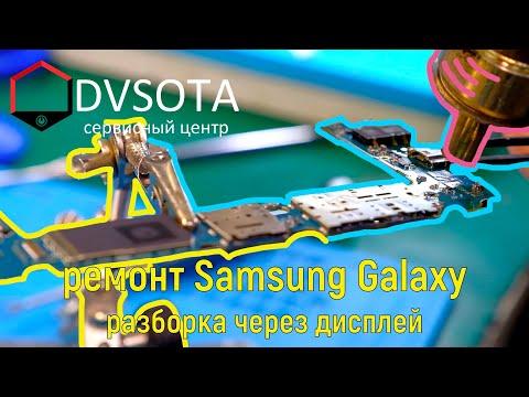 Ремонт Samsung Galaxy J5 (2017) / Разбор Samsung через дисплей / замена разъема ЗУ /