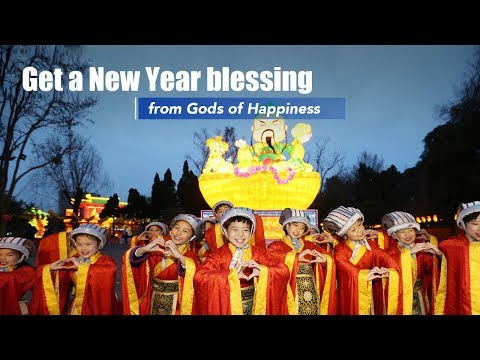 Live: Get a New Year blessing from Gods of Happiness成都武侯祠庙会游玩攻略