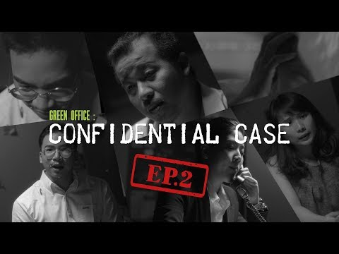 Green Office - Confidential Case EP.2