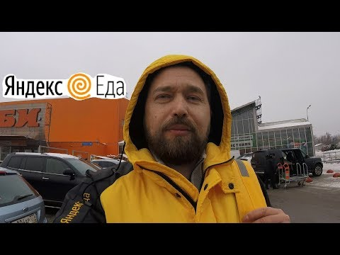 Работа с Яндекс еда Что-то пошло не так