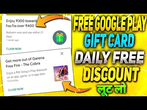 How To Get 60 Rs Off On Google Play    Play Store Recharge Code Kaise Use Kare