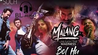 Ho Ja Mast Malang Tu(Remix)AUDIO   Bol Hu Song   Soch - the band   Best Latest Songs