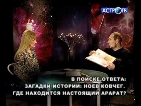 Вадим Чернобров. Ноев ковчег