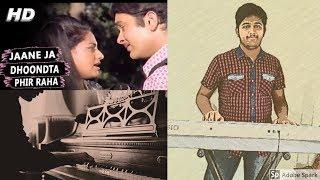 Gambar cover Jaane Ja Dhoondta Phir Raha | Kishore Kumar, Asha Bhosle | Jawani Diwani | Randhir Kapoor