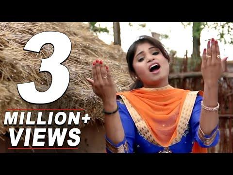 Aj Ro Ro Ratano   Punjabi Devotional Song   Komal Sahota   Fine Track Audio   Anmol Bhajan