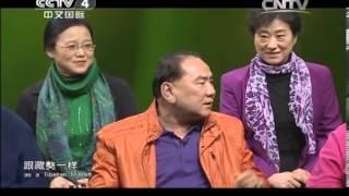 20140212 中华医药 健康故事:超级长寿的秘密 腰添健 検索動画 27
