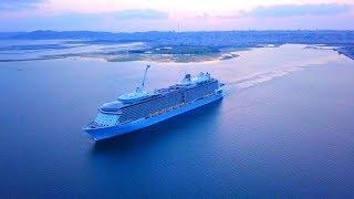 [4K] 沖縄・中城湾に初寄港した大型クルーズ船クァンタム・オブ・ザ・シーズ [ドローン撮影]