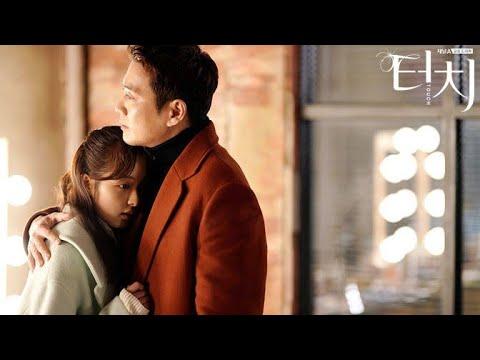 Part 2 Touch Korean Drama 2020 Latest Korean Drama