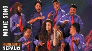 Mero Maya Timilai Chha - Title Song | Nepali Movie CHHA EKAN CHHA | Hari Bansa Acharya