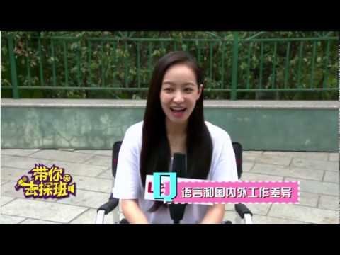150422 LETV Victoria & Peter Ho - 'Beautiful Secret' Set Visit Event Full Interview