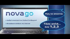 Nova GO - Video Οδηγίες για LAPTOP