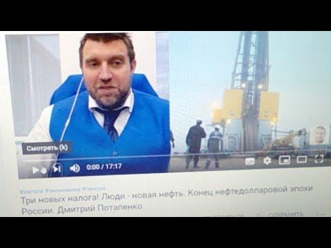 Люди - новая нефть или ВВорье вводит рабовладение в РФ