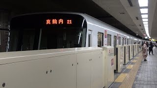 [60fps]札幌市営地下鉄南北線 真駒内行 平岸駅 Sapporo Municipal Subway Namboku-line Hiragishi-sta.