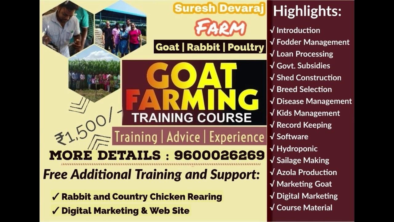 Goat Farm Training in Tamilnadu