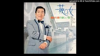 浜圭介作詞・作曲、'74年のアルバム『萩の女』に収録。 -Video Upload p...