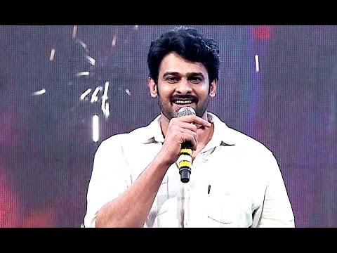 Baahubali - The Beginning | Telugu Audio Launch