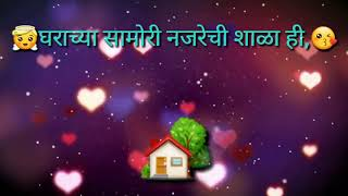 He surekha aaplyala patleli hay / whatsapp status video