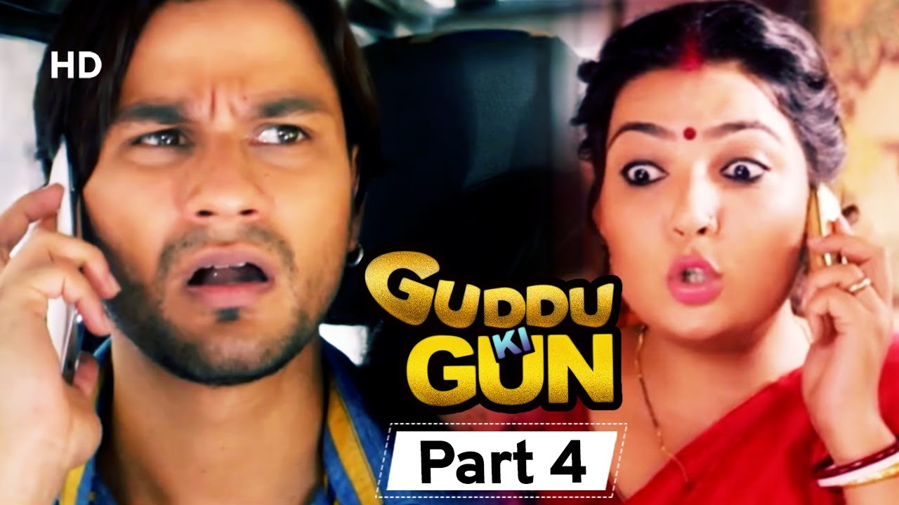 Download Guddu Ki Gun - Superhit Comedy Movie Part 4 -  Kunal Khemu - Payel Sarkar - Aparna Sharma