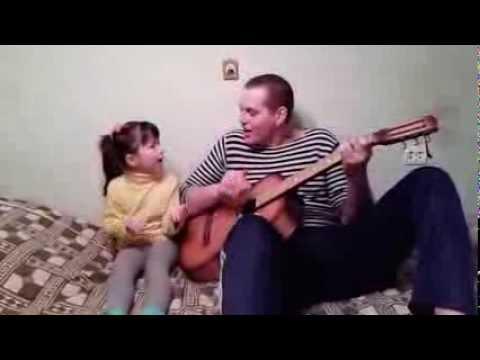 для повседневной песни под гитару для папы и дочки ухода