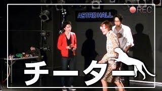 【即興芝居を即プレビュー】白熱の「potluck5」がDVD化!!! 腹筋崩壊...