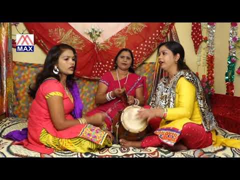 Lagun Aaye hare Hare Hindi Dehati Ladies Gari Vivah Galiya Geet Sung By Mithlesh,Geeta, Munni devi,