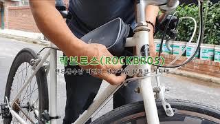 락브로스 핸드폰 수납 자전거 방수 가방 탑뷰브 거치대